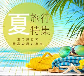 a5cd0751890f46 ポイントUPモール:クレジットカードなら九州VISAカード